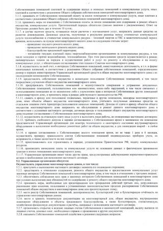 Д.У.11