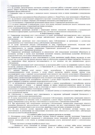 Д.У.15