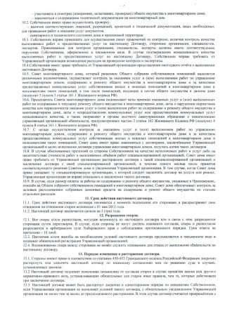 Д.У.17